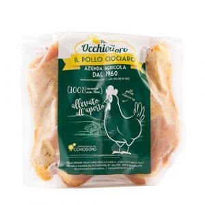 Cosce di pollo - Occhiodoro il pollo Ciociaro - Sgurgola Frosinone - Produttori ciociari - Pipolà